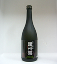 黒豆焼酎 讃州黒 【720ml 1,500円】